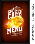 sports cafe menu design concept ... | Shutterstock .eps vector #1040334667