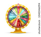 spinning money wheel of fortune ... | Shutterstock .eps vector #1040346094