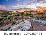 avenue las americas in playa de ...   Shutterstock . vector #1040367475
