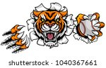 a tiger angry animal sports... | Shutterstock .eps vector #1040367661