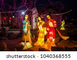 chinese festive lantern at night | Shutterstock . vector #1040368555