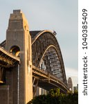 close up view of sydney harbour ... | Shutterstock . vector #1040385409