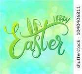 happy easter colorful lettering.... | Shutterstock .eps vector #1040406811