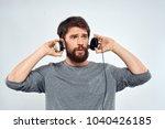 man in headphones  technology   ... | Shutterstock . vector #1040426185