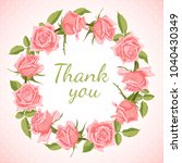 greeting card with floral... | Shutterstock .eps vector #1040430349