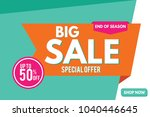 sale banner. big sale banner...   Shutterstock .eps vector #1040446645