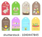 easter gift tags vector labels... | Shutterstock .eps vector #1040447845