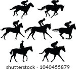 horse riding school. horse and... | Shutterstock .eps vector #1040455879