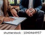 business concept. business... | Shutterstock . vector #1040464957