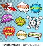 comic speech bubbles. rocket.... | Shutterstock .eps vector #1040472211