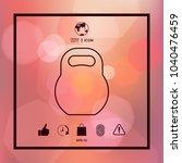 kettlebell line icon | Shutterstock .eps vector #1040476459