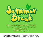 vector bright green banner... | Shutterstock .eps vector #1040484727