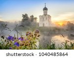 church of the intercession on... | Shutterstock . vector #1040485864