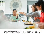 little girl is looking excited... | Shutterstock . vector #1040492077