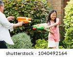 little girl and her father are...   Shutterstock . vector #1040492164