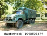 at first soviet and then... | Shutterstock . vector #1040508679