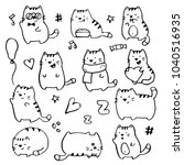 hand drawn funny cats... | Shutterstock .eps vector #1040516935