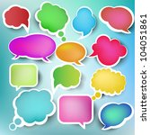speech bubbles  vector | Shutterstock .eps vector #104051861