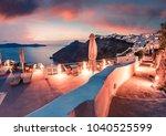 fabulous evening view of...   Shutterstock . vector #1040525599