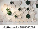 eco architecture. green cafe... | Shutterstock . vector #1040540224
