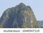 picturesque rocks of the railay ... | Shutterstock . vector #1040547115