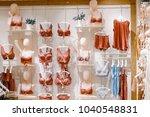 milan  italy   february 23 ... | Shutterstock . vector #1040548831