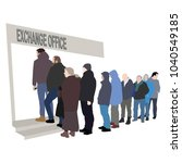 group of people waiting in line ... | Shutterstock .eps vector #1040549185