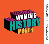 womens history month... | Shutterstock .eps vector #1040559409