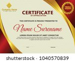 certificate template with... | Shutterstock .eps vector #1040570839