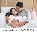 beautiful asian pregnant woman... | Shutterstock . vector #1040573011