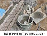 construction of the garden | Shutterstock . vector #1040582785
