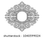 beautiful abstract ornament for ... | Shutterstock .eps vector #1040599024