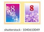 8 march. international women's... | Shutterstock .eps vector #1040610049