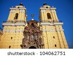 The main Cathedral in Lima, Peru, built in 1540 - stock photo