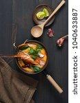 Stock photo thai food tom yam koong spicy shrimp soup 1040633887