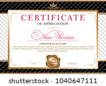 certificate in the official ... | Shutterstock .eps vector #1040647111