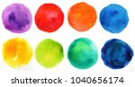 watercolor hand painted circle... | Shutterstock . vector #1040656174