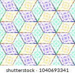 colorful seamless rhombus... | Shutterstock . vector #1040693341