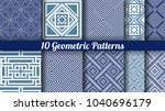 set of 10 abstract patterns.... | Shutterstock .eps vector #1040696179