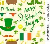saint patrick's day seamless... | Shutterstock .eps vector #1040709211