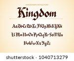 blackletter gothic script hand... | Shutterstock .eps vector #1040713279
