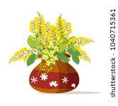 thingyan  paddok flower ... | Shutterstock .eps vector #1040715361