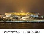 7 march  2018 volgograd  russia.... | Shutterstock . vector #1040746081