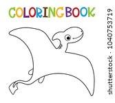 cute dino coloring book. | Shutterstock .eps vector #1040753719