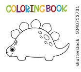cute dino coloring book. | Shutterstock .eps vector #1040753731