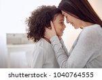 i like cuddling. beautiful... | Shutterstock . vector #1040764555