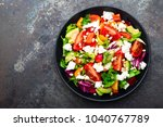 vegetable dish  salad with... | Shutterstock . vector #1040767789