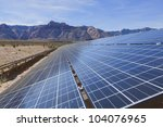 view of solar panels in the... | Shutterstock . vector #104076965