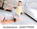 warm up muscles. vigorous nice... | Shutterstock . vector #1040779909