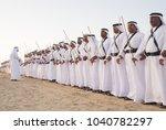 men perform yawalah traditional ...   Shutterstock . vector #1040782297